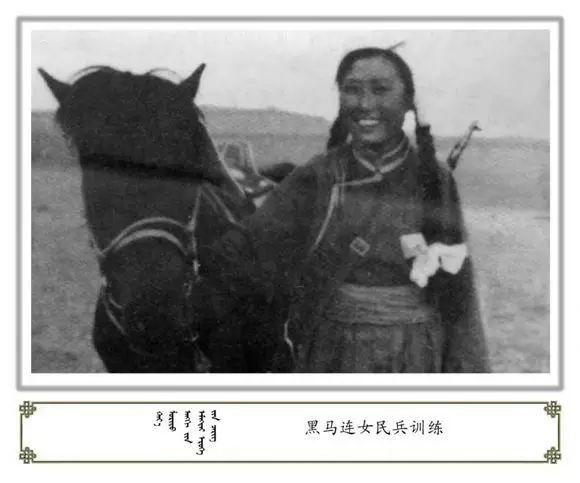 内蒙古阿巴嘎旗老照片欣赏 第61张