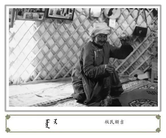 内蒙古阿巴嘎旗老照片欣赏 第63张