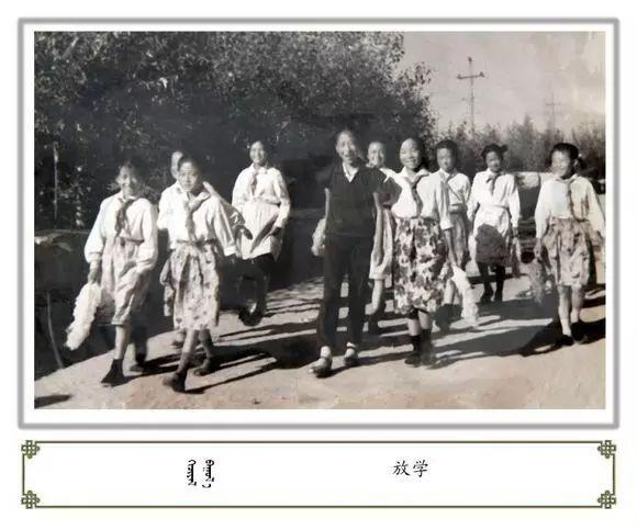 内蒙古阿巴嘎旗老照片欣赏 第66张