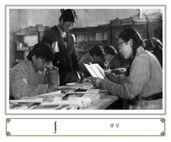 内蒙古阿巴嘎旗老照片欣赏 第65张