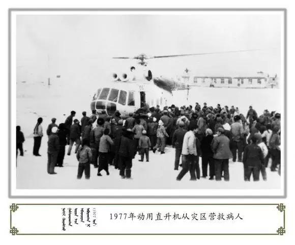 内蒙古阿巴嘎旗老照片欣赏 第71张