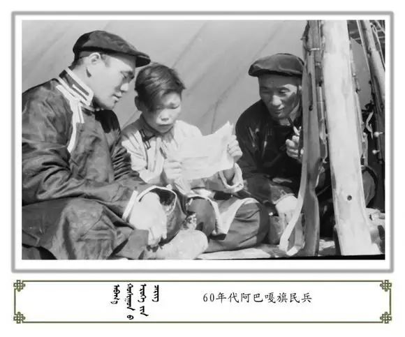 内蒙古阿巴嘎旗老照片欣赏 第73张