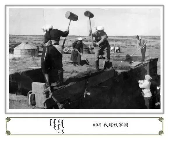 内蒙古阿巴嘎旗老照片欣赏 第74张