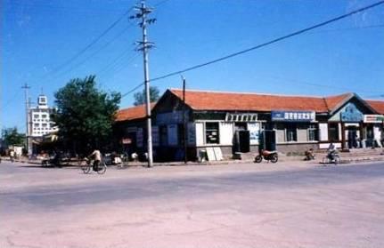 城市的记忆:内蒙古通辽老照片 第5张