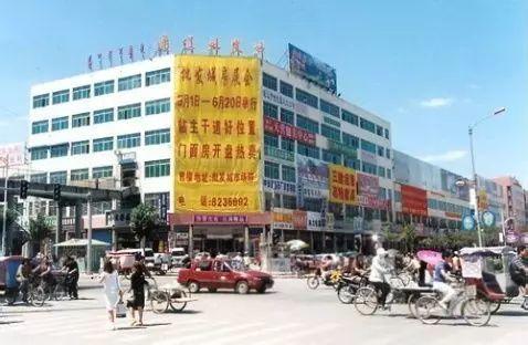 城市的记忆:内蒙古通辽老照片 第10张