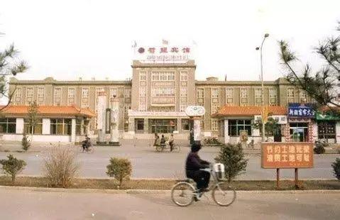 城市的记忆:内蒙古通辽老照片 第11张