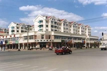 城市的记忆:内蒙古通辽老照片 第13张