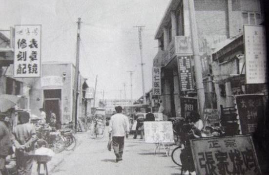 城市的记忆:内蒙古通辽老照片 第16张