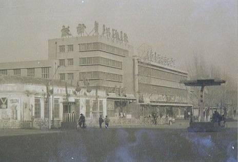 城市的记忆:内蒙古通辽老照片 第19张