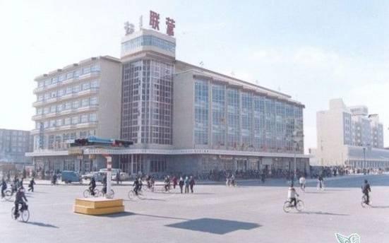 城市的记忆:内蒙古通辽老照片 第23张