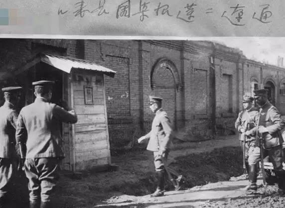 【历史】日本军攻打通辽的战役..... 第4张
