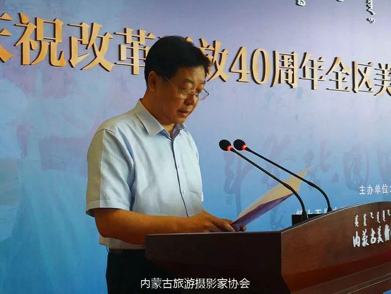 庆祝改革开放40周年 内蒙古美术、书法、摄影作品展开幕 第3张