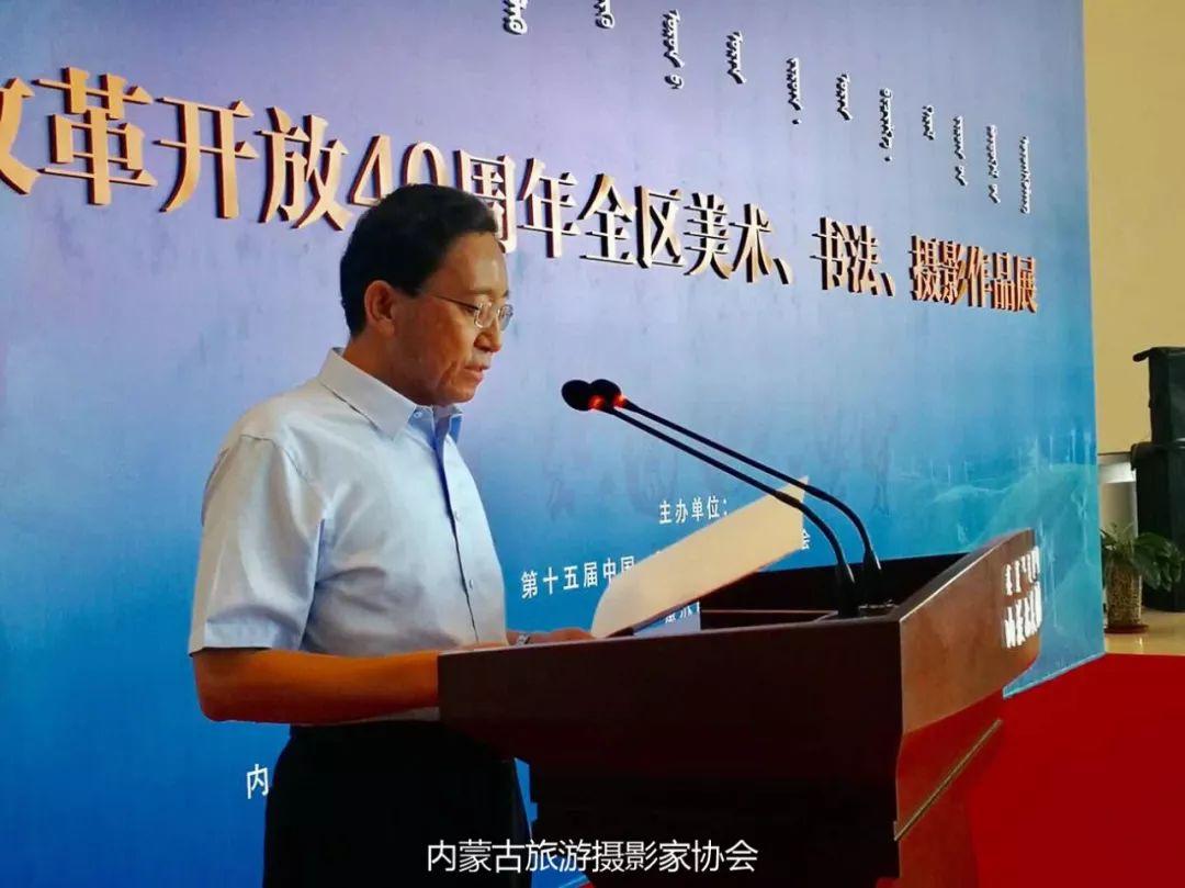 庆祝改革开放40周年 内蒙古美术、书法、摄影作品展开幕 第4张
