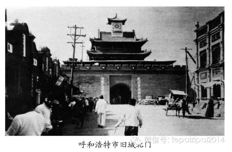 内蒙古摄影史 第6张