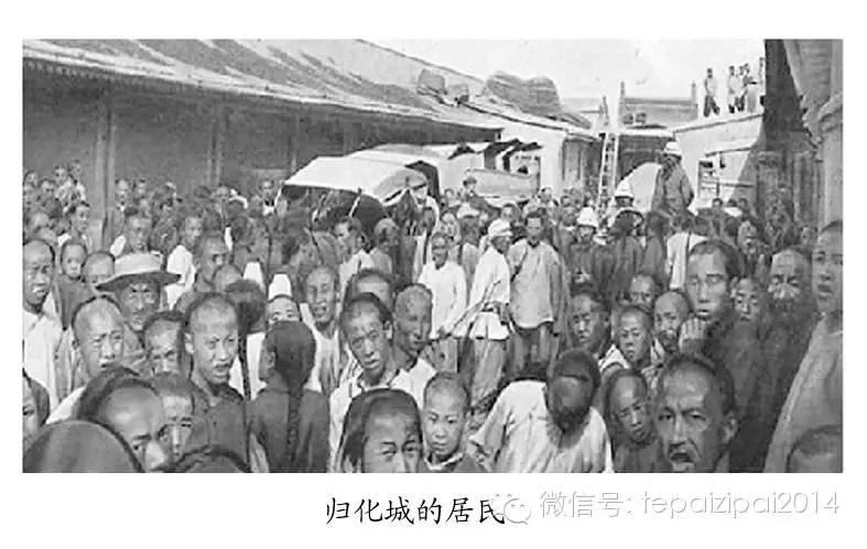 内蒙古摄影史 第5张