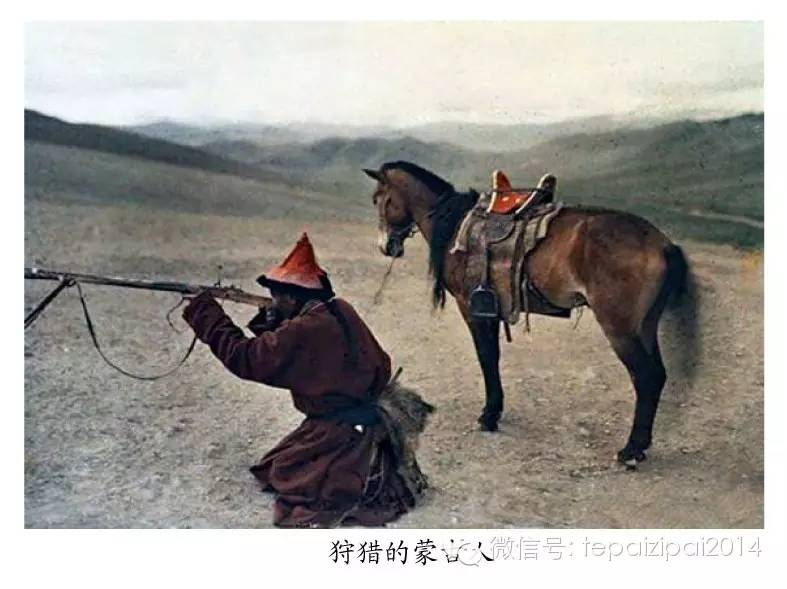 内蒙古摄影史 第8张