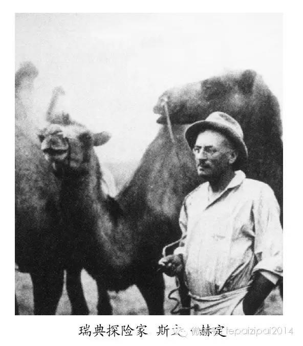 内蒙古摄影史 第10张