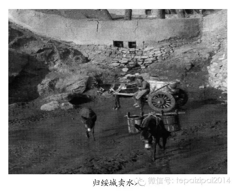 内蒙古摄影史 第11张
