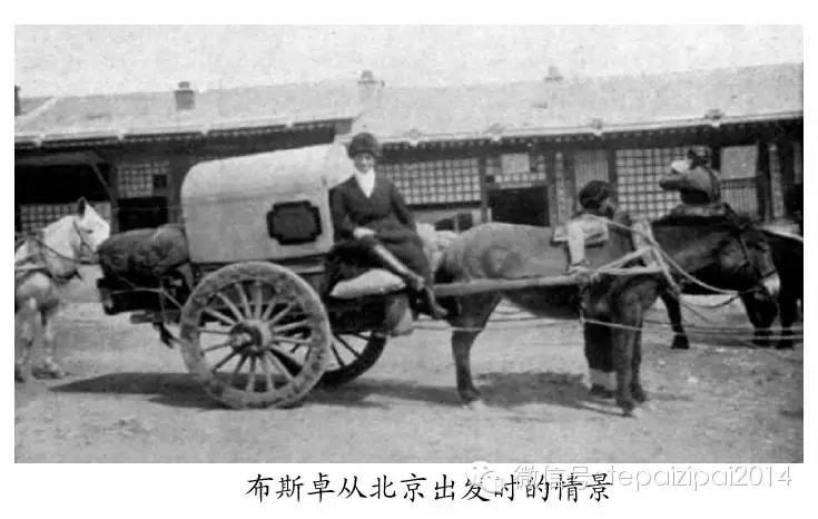 内蒙古摄影史 第13张