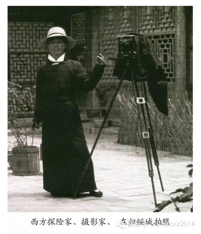 内蒙古摄影史 第17张