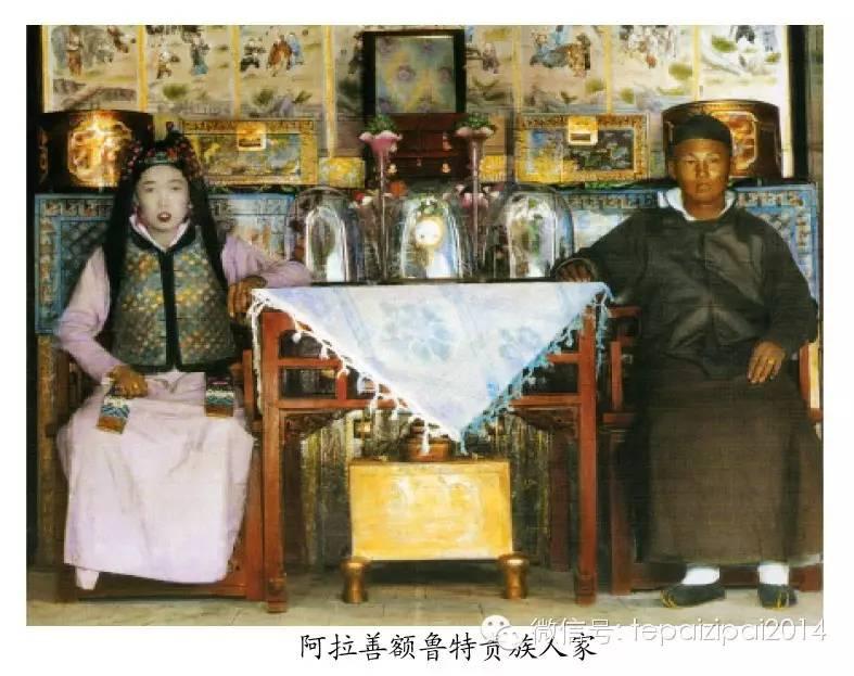 内蒙古摄影史 第19张