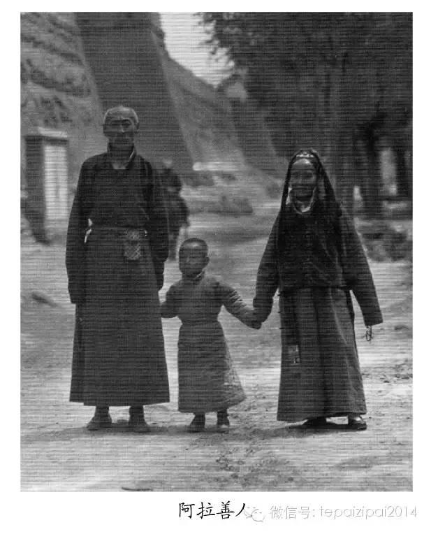 内蒙古摄影史 第18张
