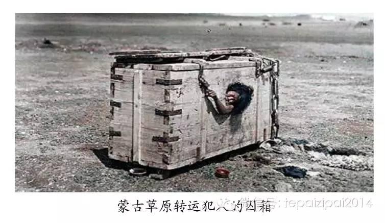 内蒙古摄影史 第21张