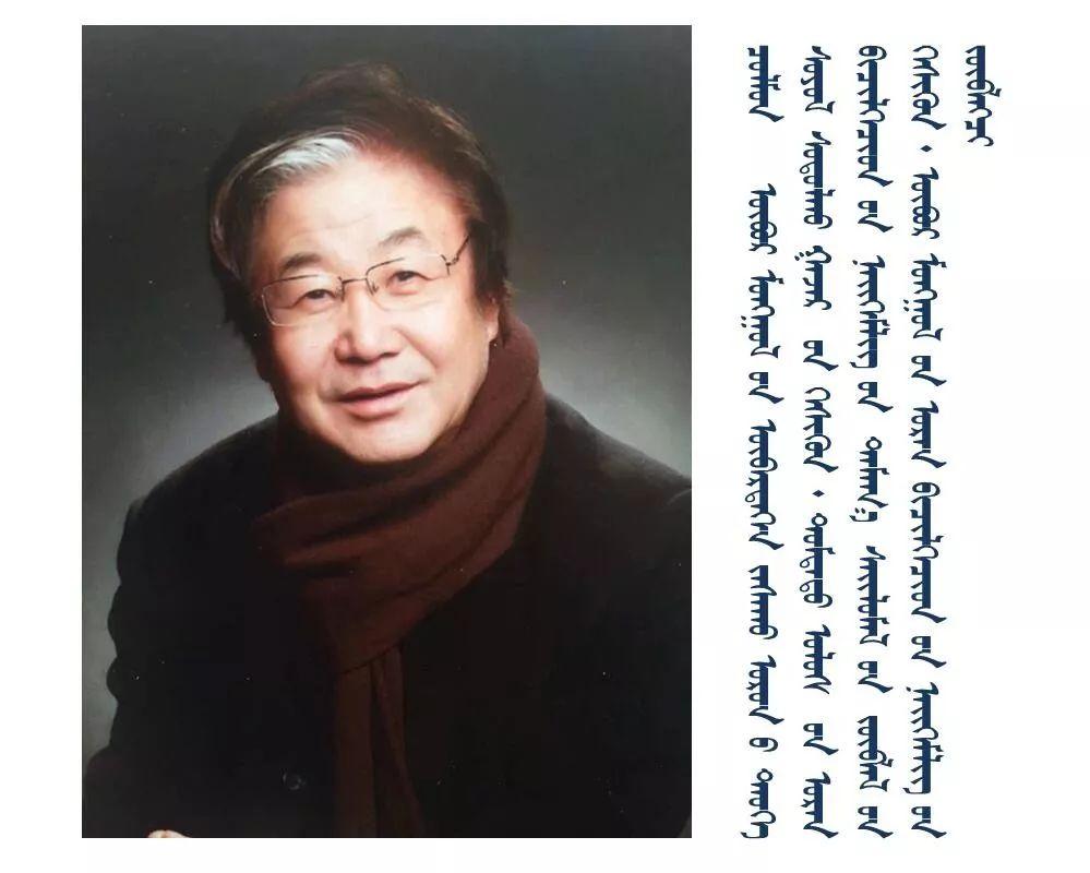 内蒙古书法家在行动:笔墨凝斗志,作品助抗疫 第2张