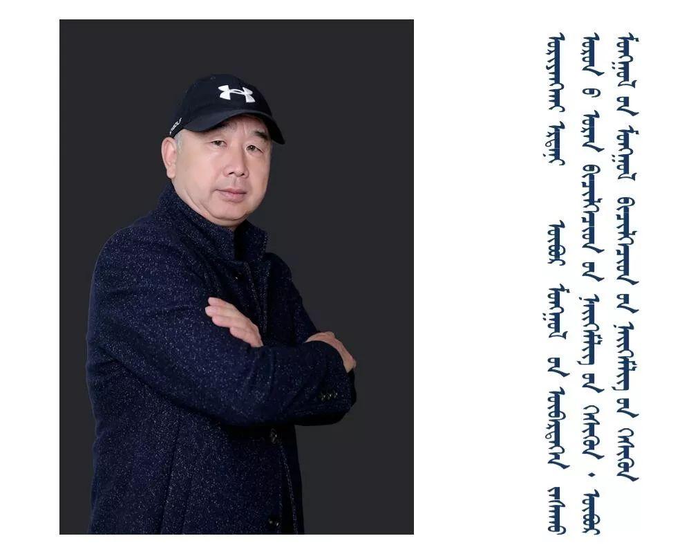 内蒙古书法家在行动:笔墨凝斗志,作品助抗疫 第6张