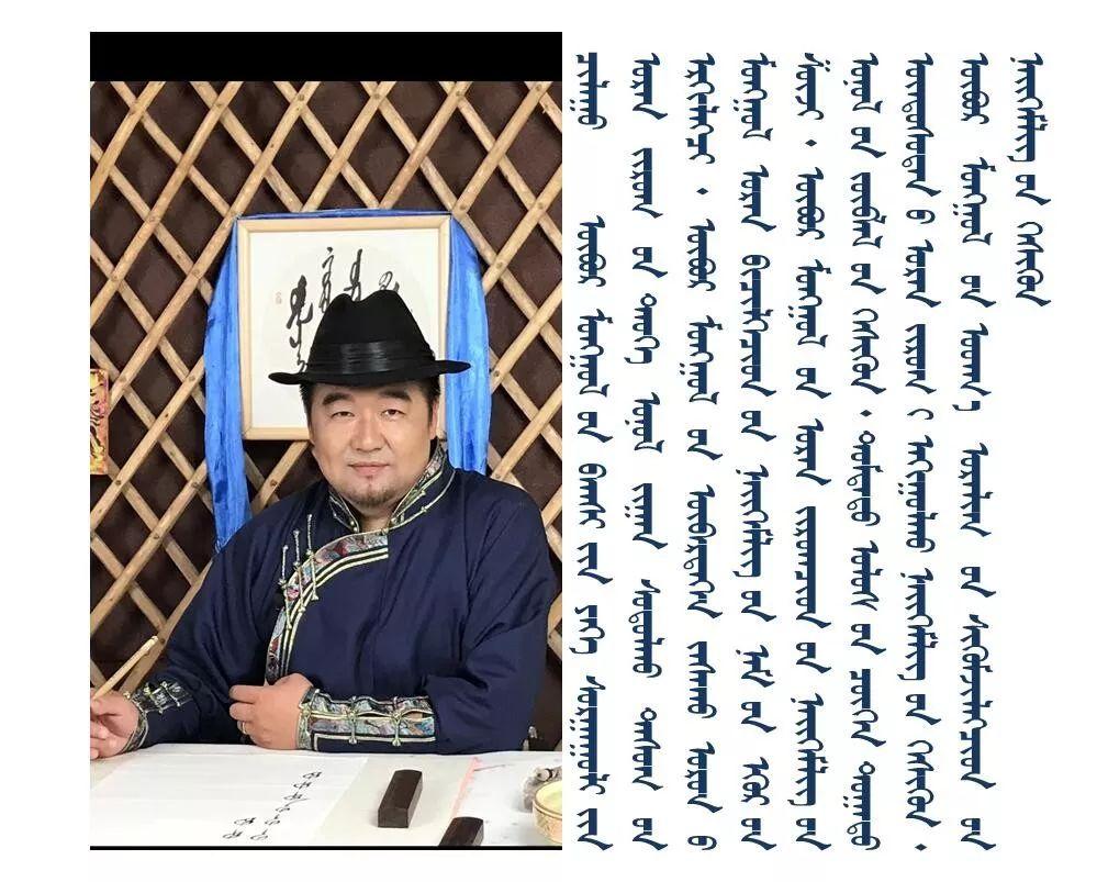 内蒙古书法家在行动:笔墨凝斗志,作品助抗疫 第8张