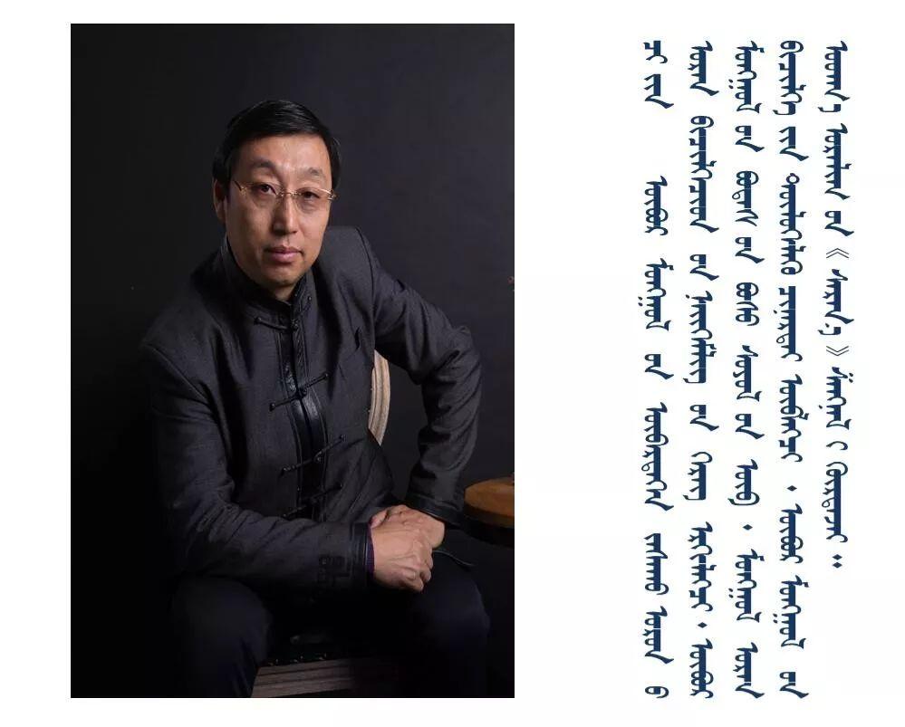 内蒙古书法家在行动:笔墨凝斗志,作品助抗疫 第10张