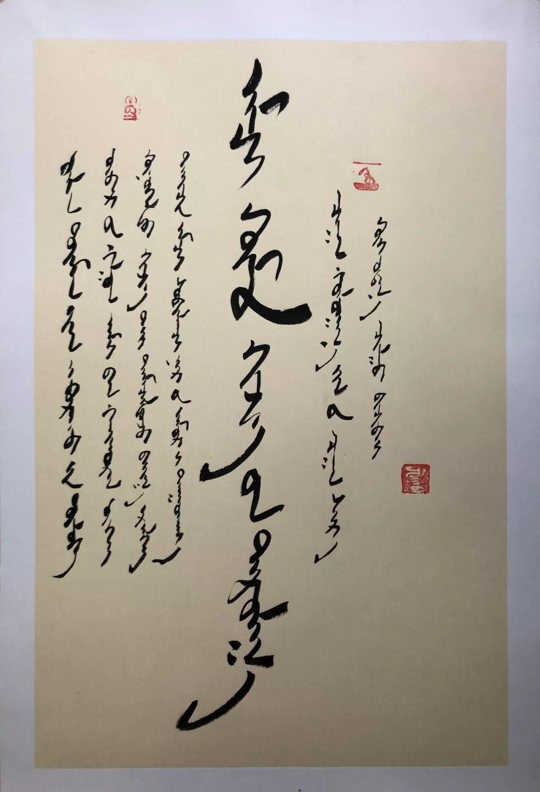 内蒙古书法家在行动:笔墨凝斗志,作品助抗疫 第9张
