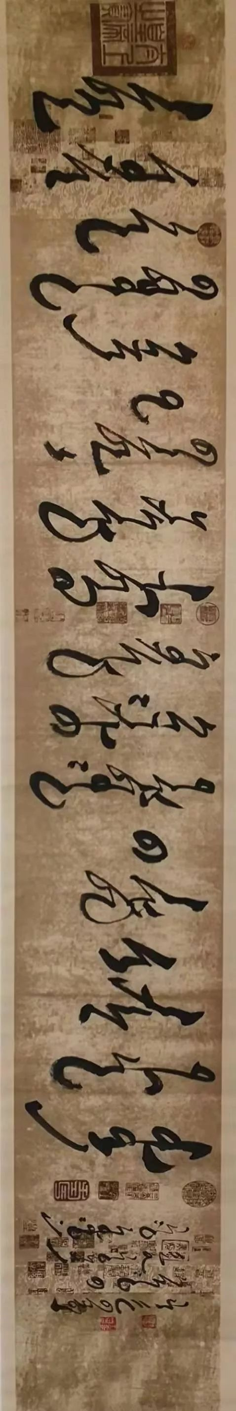 内蒙古书法家在行动:笔墨凝斗志,作品助抗疫 第11张