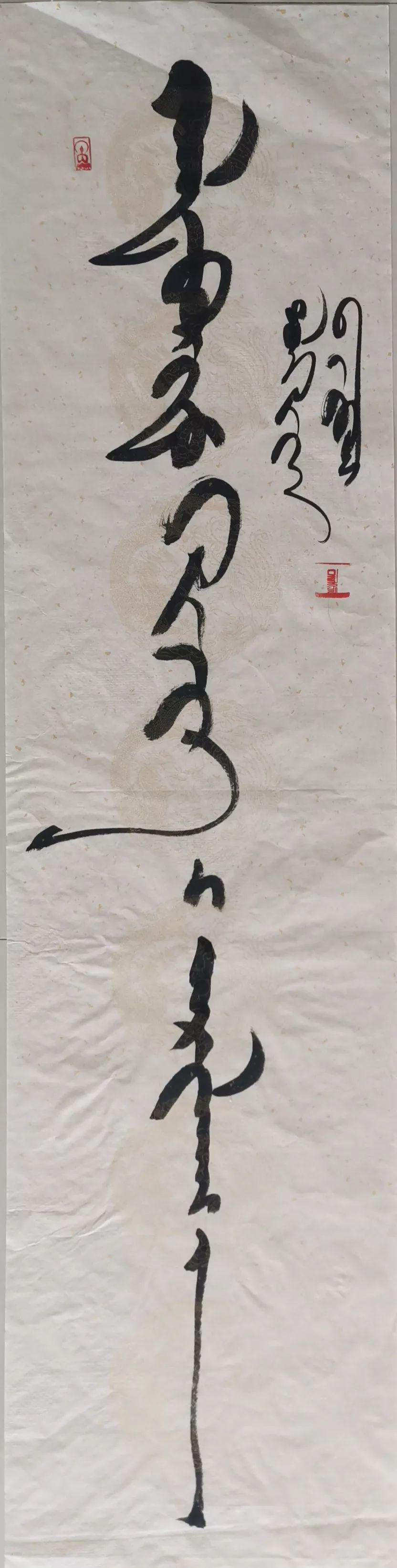 内蒙古书法家在行动:笔墨凝斗志,作品助抗疫 第13张