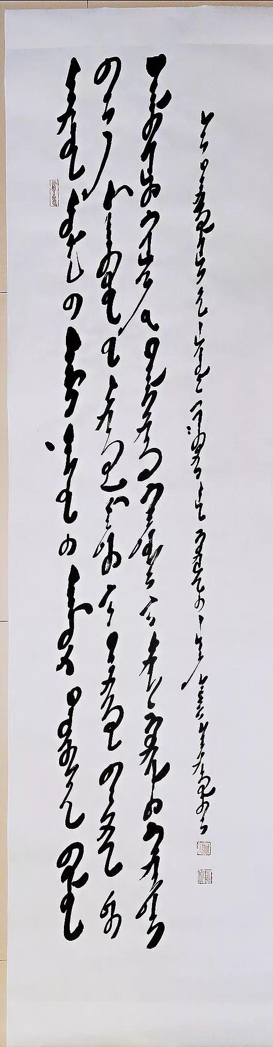 内蒙古书法家在行动:笔墨凝斗志,作品助抗疫 第17张