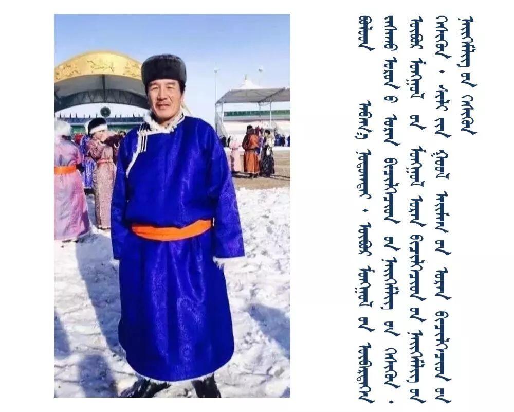 内蒙古书法家在行动:笔墨凝斗志,作品助抗疫 第18张