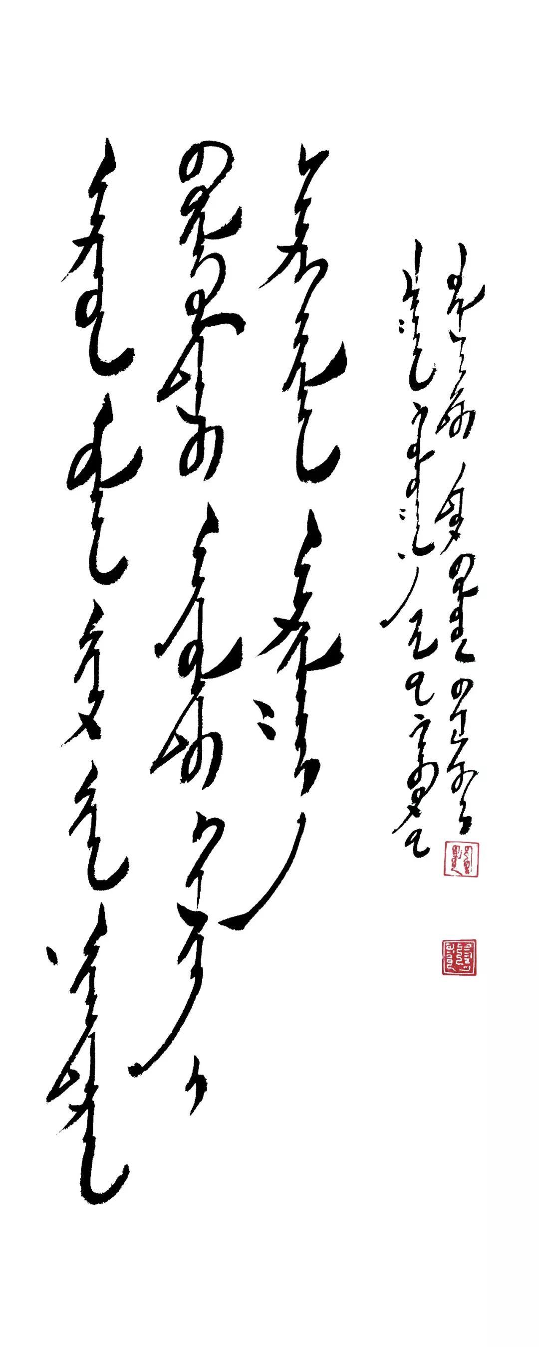 内蒙古书法家在行动:笔墨凝斗志,作品助抗疫 第19张