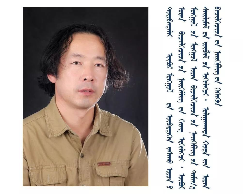 内蒙古书法家在行动:笔墨凝斗志,作品助抗疫 第20张