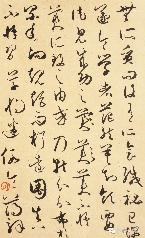 内蒙古书法家协会书家推荐系列之包国庆书法艺术赏析 第4张