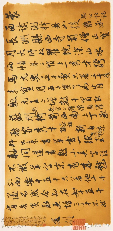 内蒙古书法家协会书家推荐系列之包国庆书法艺术赏析 第6张