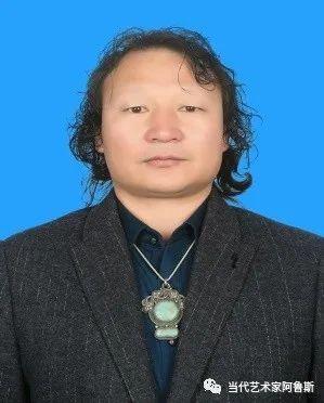 世界文化艺术研究中心非物质文化遗产专业委员会员达·都龙
