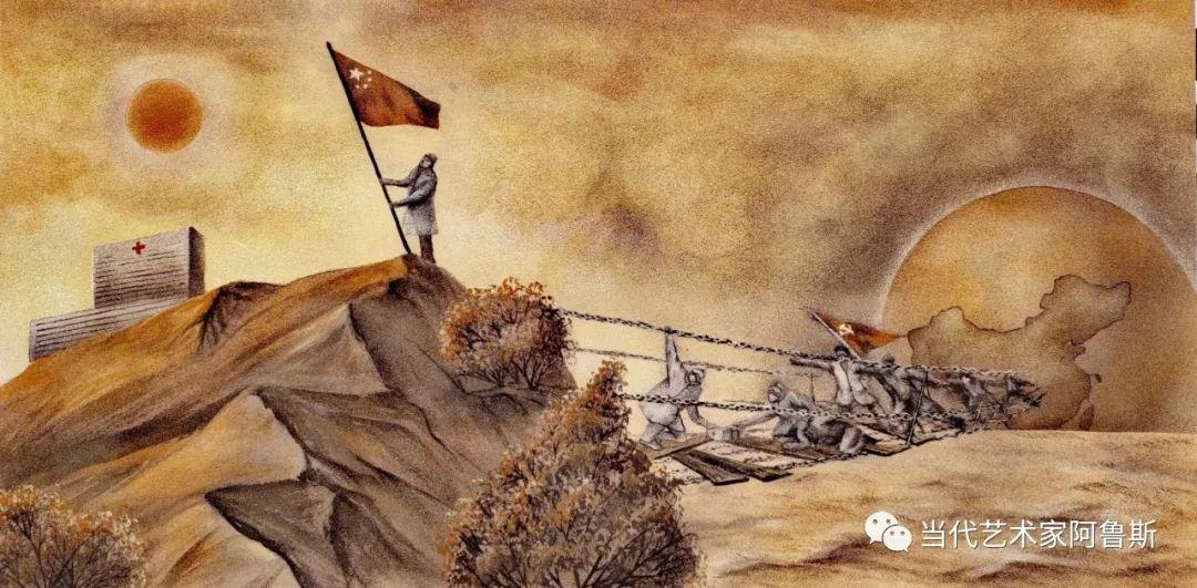 世界文化艺术研究中心非物质文化遗产保护专业委员会会员阿拉塔毕力格艺术作品展 第17张