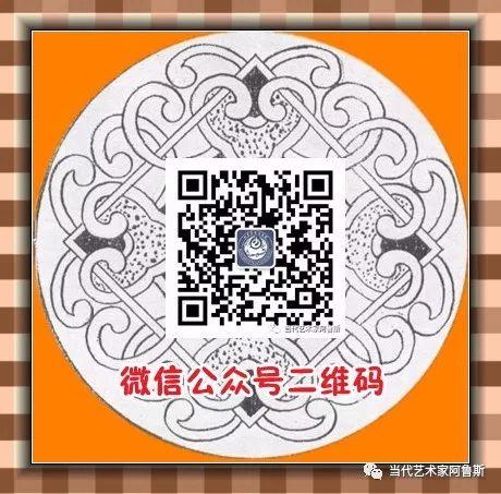 《艺术世界本期专访》著名蒙古族画家德钦作品展 第22张