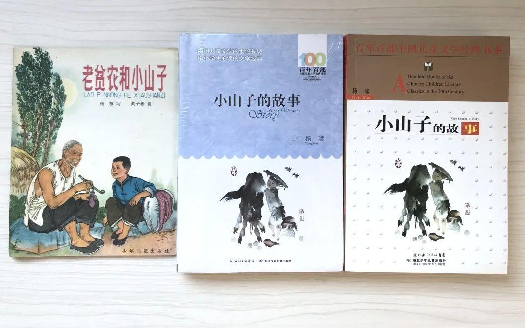 身边的名家|杨啸 毕生致力于儿童文学创作 第6张