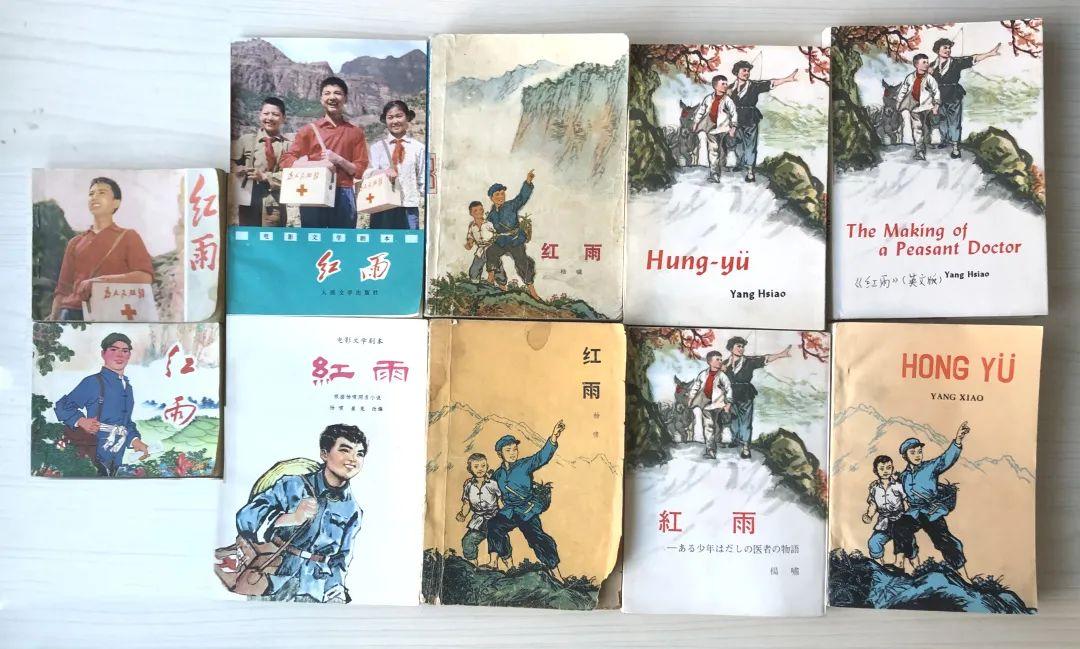 身边的名家|杨啸 毕生致力于儿童文学创作 第8张