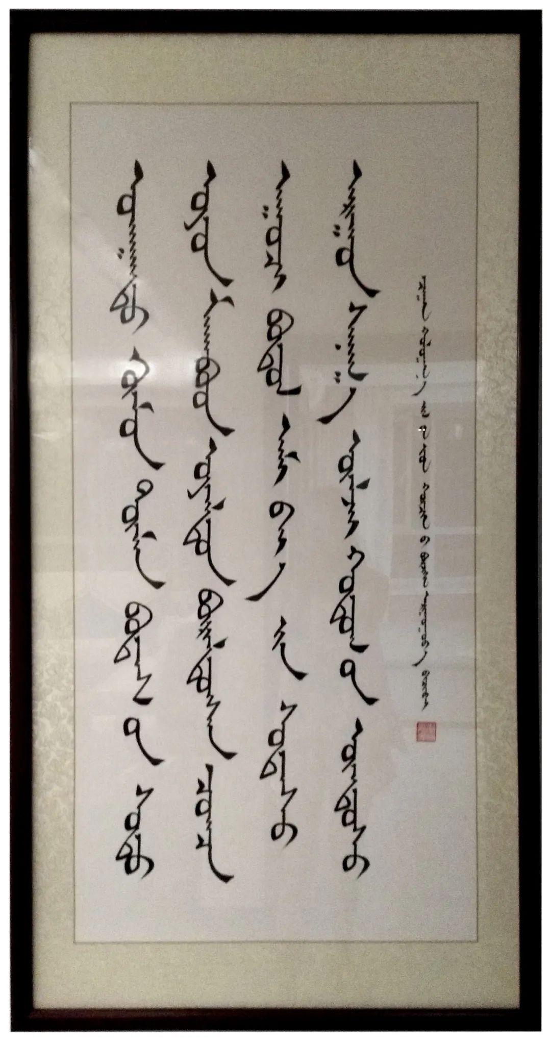 家乡美 | 阿荣高娃书法作品欣赏 第10张