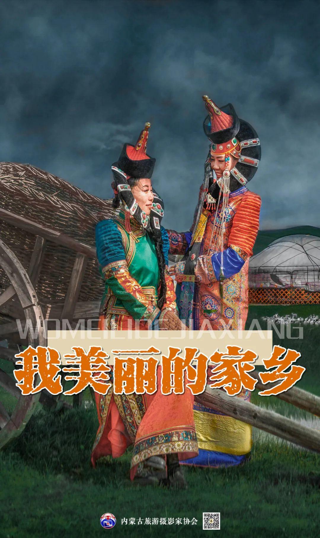 杨贺明摄影作品选——我美丽的家乡