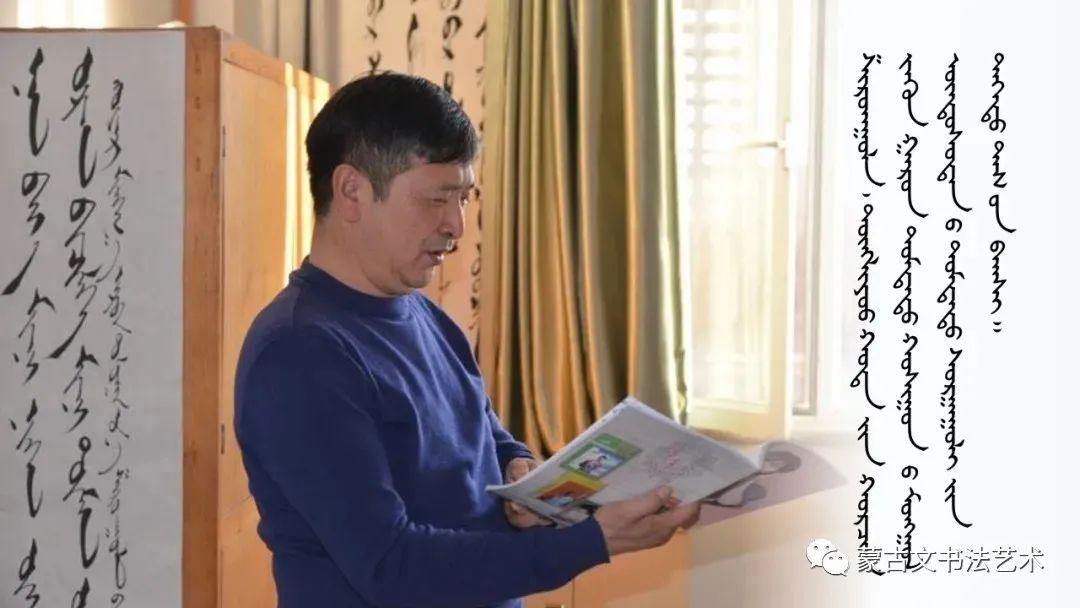 建党100周年|扎· 希润奥拉蒙古文书法