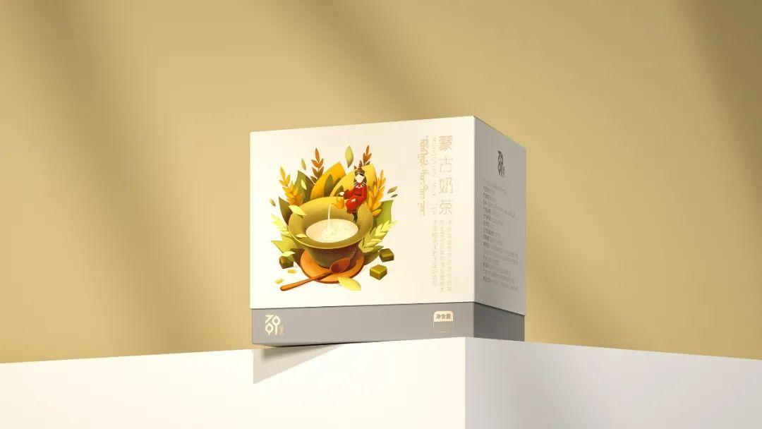 蒙古奶茶包装设计方案