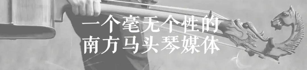 蒙古音乐专辑封面设计大赏